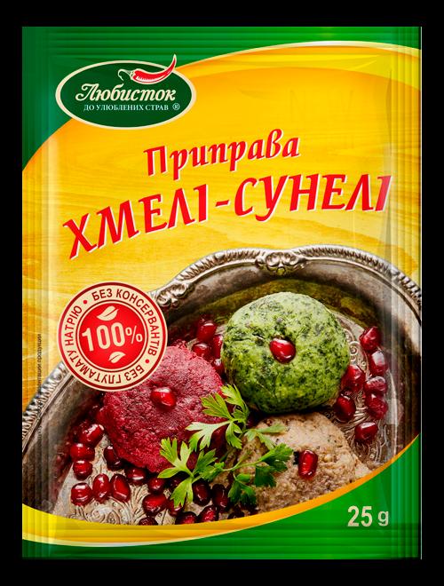 Seasoning Khmeli suneli 25g