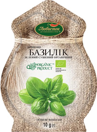 Basil 10g