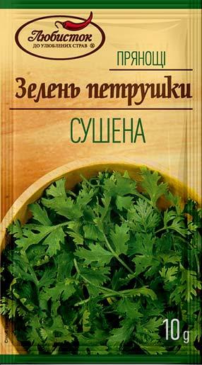 Dried parsley 10g