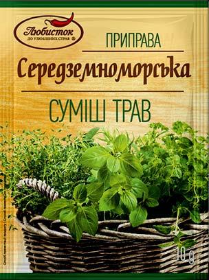 """Herbs mixture """"Mediterranean"""" 10g"""