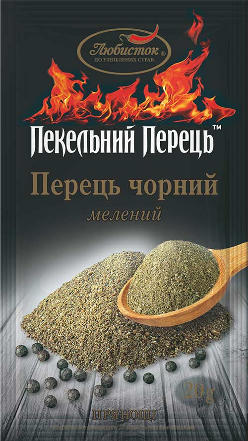 Pepper black ground 20 g