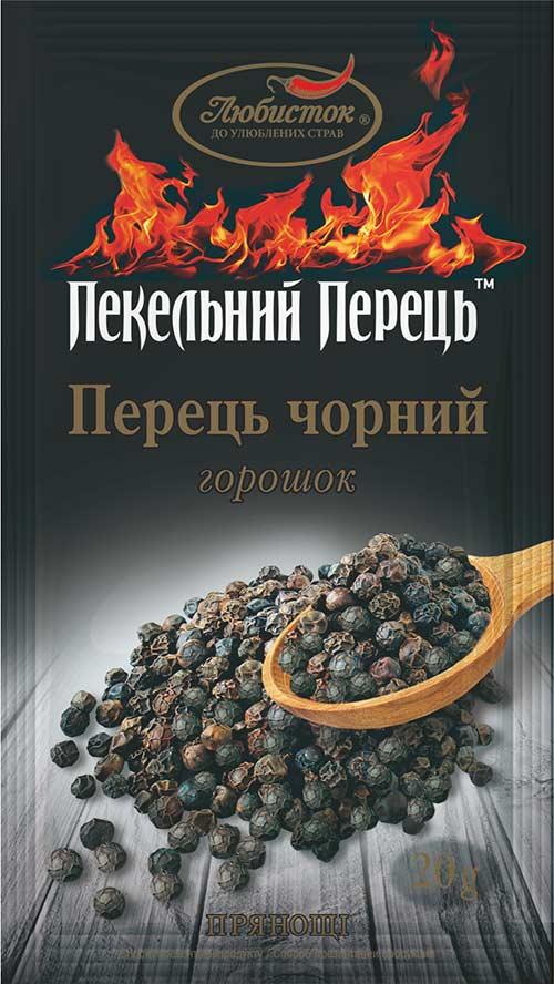 Перець чорний горошок 20 г