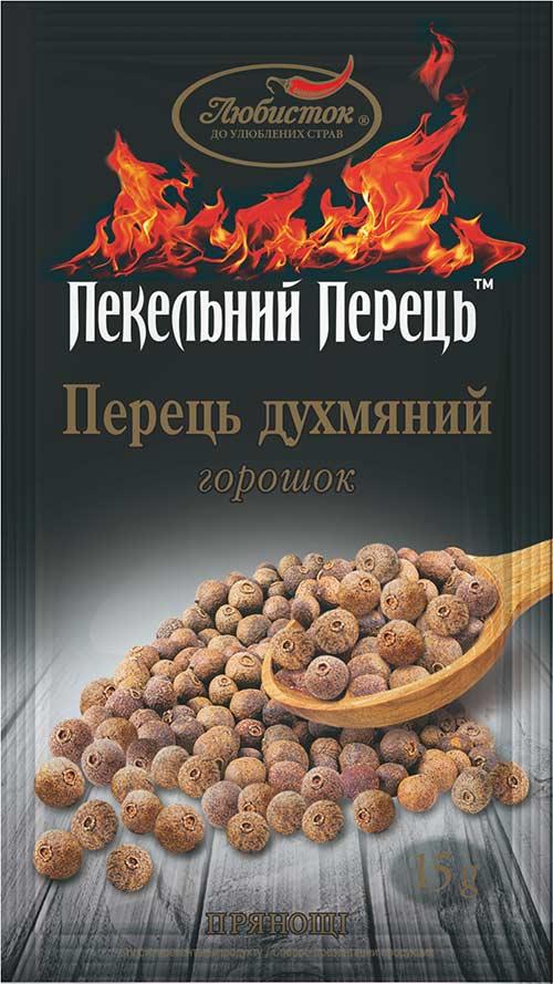 Перець духмяний горошок