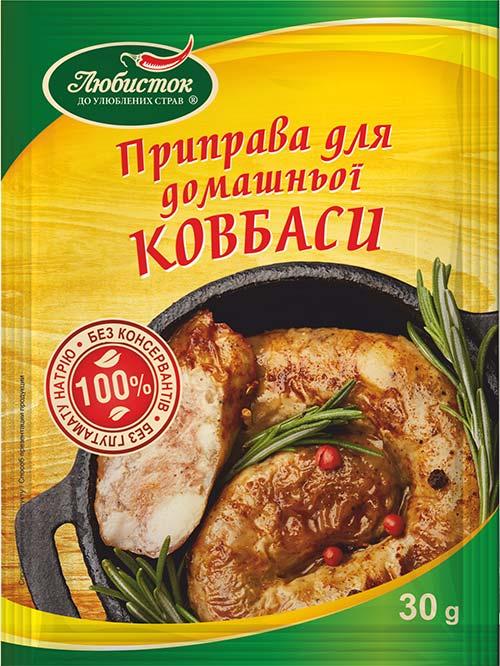 Приправа для домашньої ковбаси 30г
