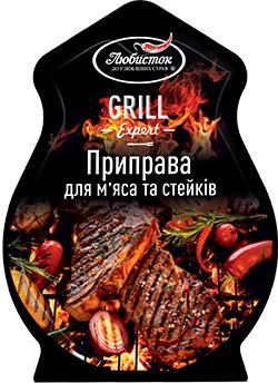 Приправа для мяса и стейков