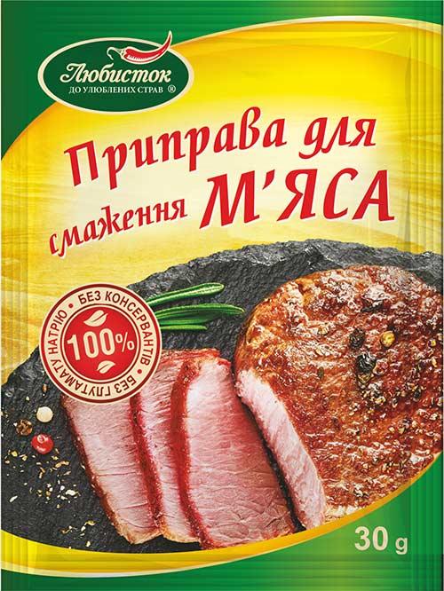 Приправа для смаження м'яса 30г