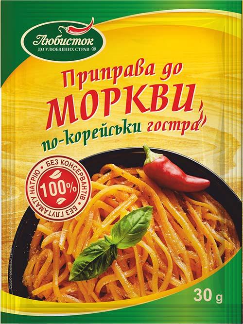 Приправа до моркви по-корейськи. Гостра 30г