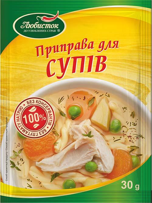 Приправа до супів 30г