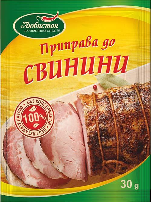 Приправа до свинини 30г