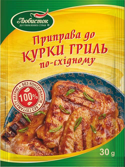 Приправа к курице-гриль по-восточному 30г