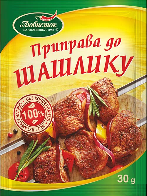 Seasoning for barbecue 30g