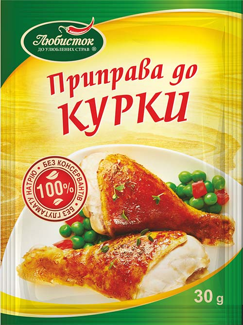 Seasoning for chicken 30g