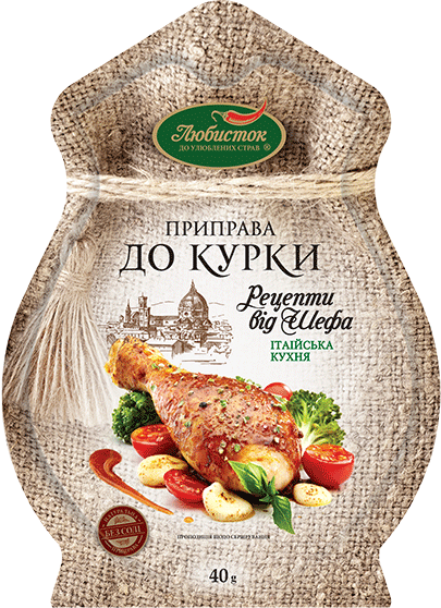 Seasoning for Chicken 40g