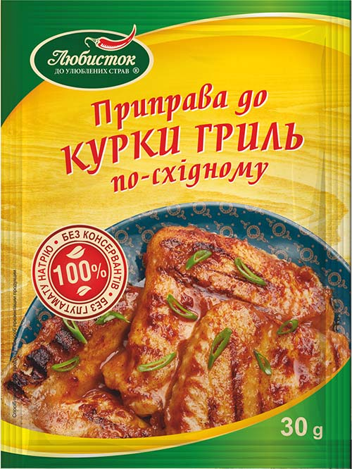 Seasoning for grilled chicken (oriental) 30g