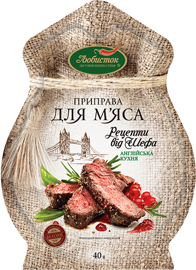 Seasoning for Meat 40g