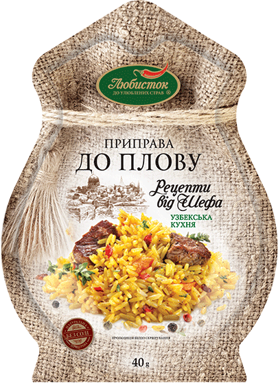 Seasoning for Pilaf 40g
