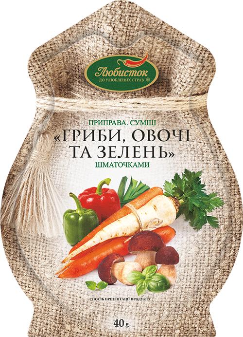 Суміш «Гриби, овочі та зелень» 40г