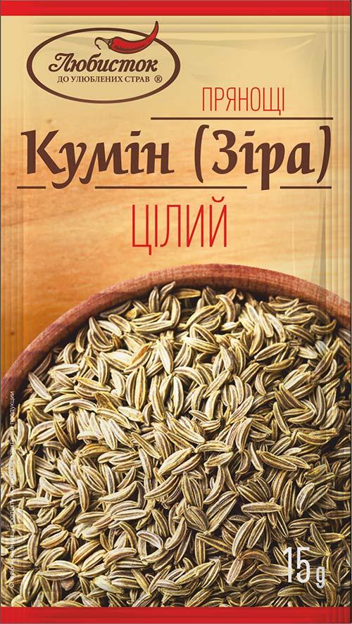 Кумін (Зіра)