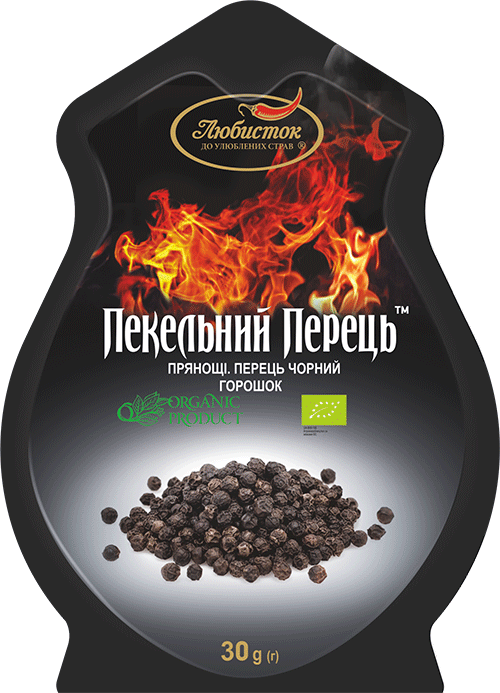 Pepper black peas organic