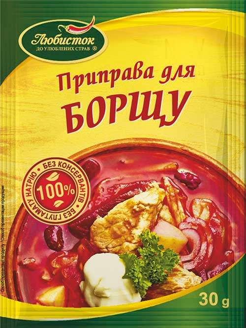 Seasoning for borscht
