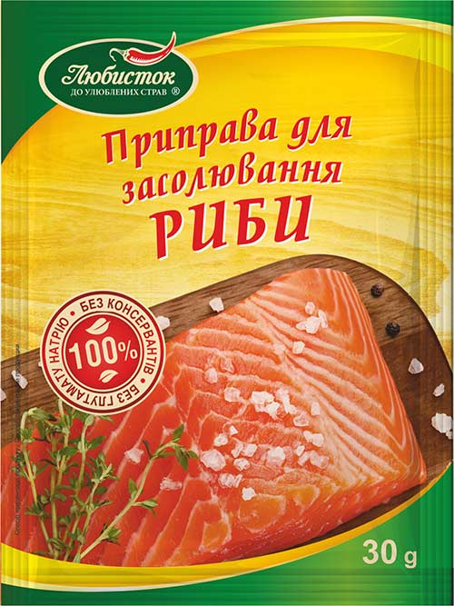 Seasoning for fish salting