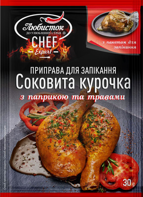 Juicy chicken with paprika and herbs 30g
