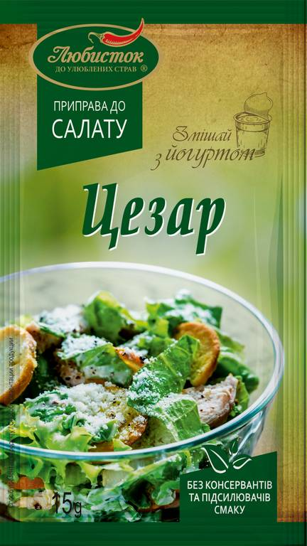 Seasoning Salad Caesar 15G