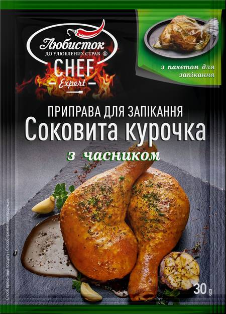 "Seasoning for baking ""Juicy chicken"" 30G"