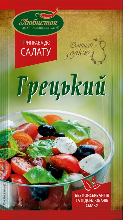 Seasoning for Greek salad 15G