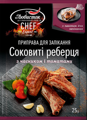 "Seasoning for baking ""Juicy ribs"" with garlik and tomatoes 25g"
