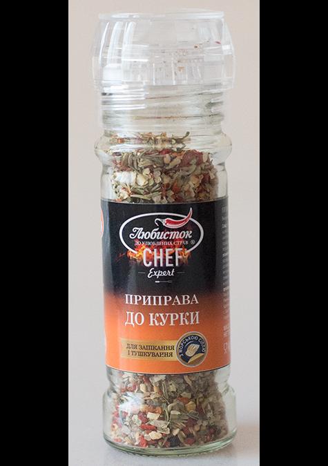 «Chef Expert» Приправа к курице 60 г.