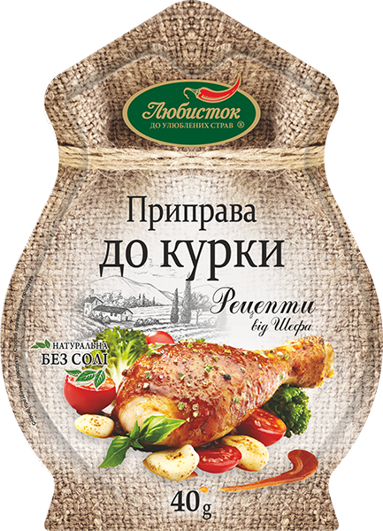 «Рецепты от Шефа» Приправа к курице 40г