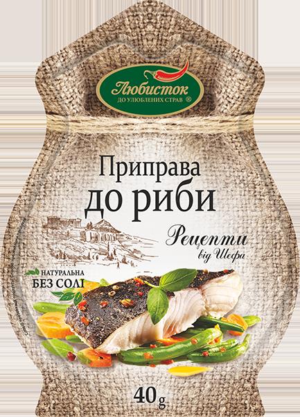 «Рецепты от Шефа » Приправа к рыбе 40г