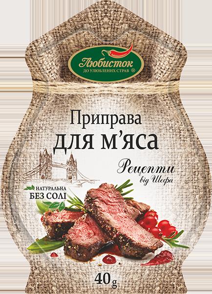 «Рецепты от Шефа» Приправа к мясу 40г