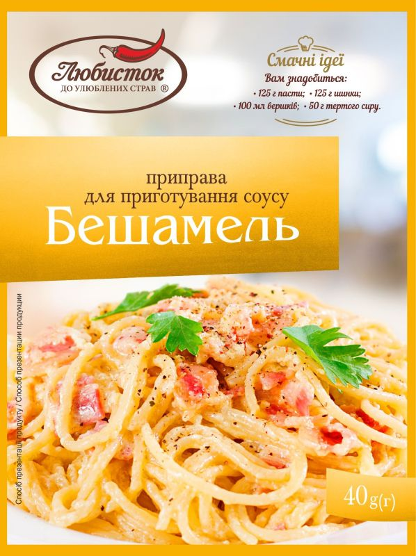 Seasoning for béchamel sauce preparation