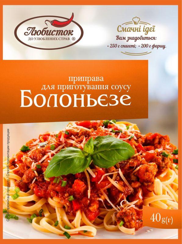 Приправа для приготовления соуса «Болоньезе»