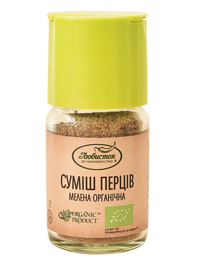 Ground pepper blend organic