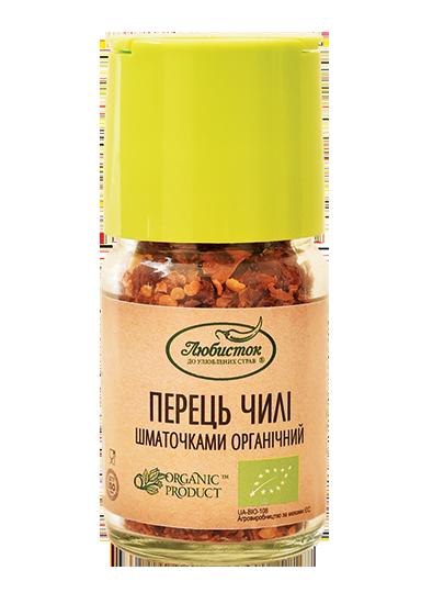 Chili pepper organic