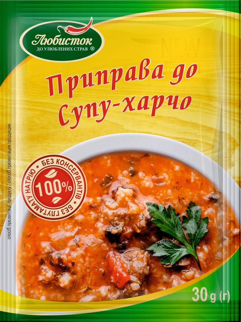 Приправа для Супа-харчо