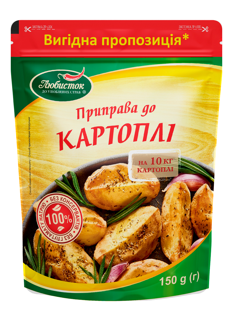 Seasoning for potatoes (150 g.)