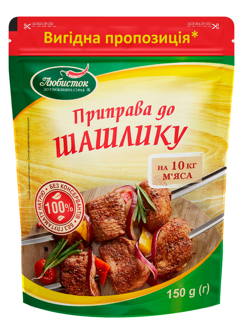 Seasoning for barbecue (150 g.)