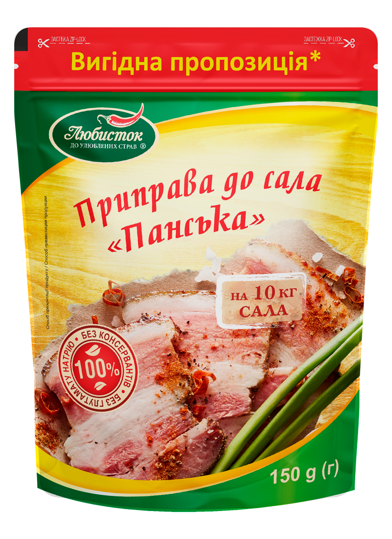 "Приправа до сала ""Панська"" (150 г.)"
