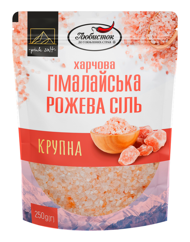 Himalayan pink salt. Large pack